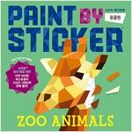스티커 페인팅북 : 동물원
