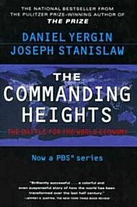 The Commanding Heights (Paperback, Revised)