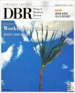 동아비즈니스리뷰 DBR