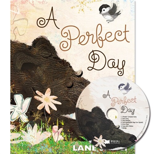 노부영 A Perfect Day (Hardcover + CD)