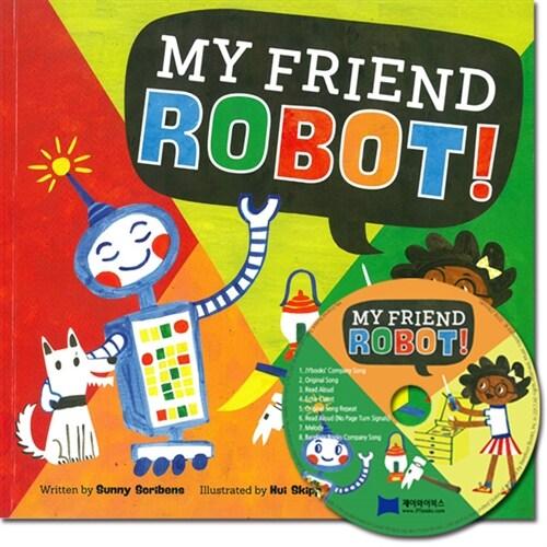 노부영 My Friend Robot (Paperback + CD)