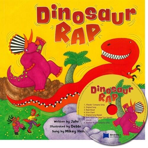 노부영 Dinosaur Rap (paperback + CD)