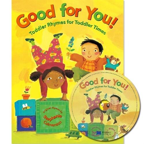 노부영 Good for You! Toddler Rhymes for Toddler Times (Paprback + CD )