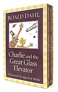 Charlie and the Chocolate Factory/Charlie and the Great Glass Elevator Boxed Set (Boxed Set)