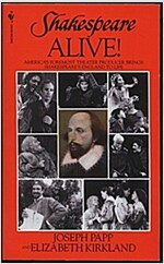 Shakespeare Alive! (Mass Market Paperback)