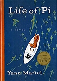 Life of Pi (Hardcover)