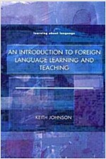 An Introduction to Second Language Learning and Teaching (Paperback)