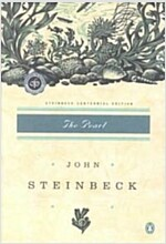 The Pearl (Paperback, Deckle Edge)