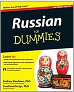 Russian for Dummies [With CD (Audio)] (Paperback, 2)