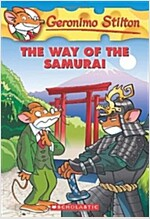 The Way of the Samurai (Geronimo Stilton #49) (Paperback)