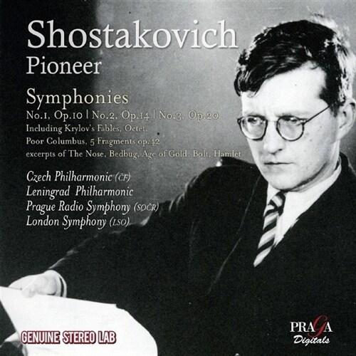 [수입] 쇼스타코비치 : 교향곡 1-3번 [2CD]