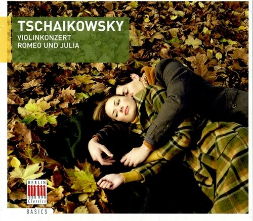 차이콥스키 : 바이올린 협주곡 & 로미오와 줄리엣 환상서