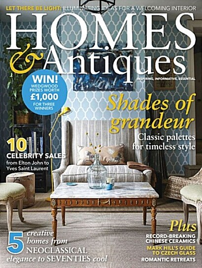 BBC Homes & Antiques (월간 영국판): 2018년 02월호