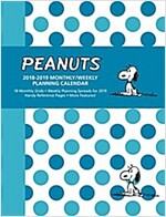 Peanuts 2018-2019 Monthly/Weekly Planning Calendar (Desk)