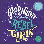 Good Night Stories for Rebel Girls (Wall, 2019)