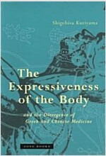 The Expressiveness of the Body and the Divergence of Greek and Chinese Medicine (Paperback, Revised)
