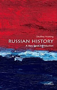 Russian History: A Very Short Introduction (Paperback, New)