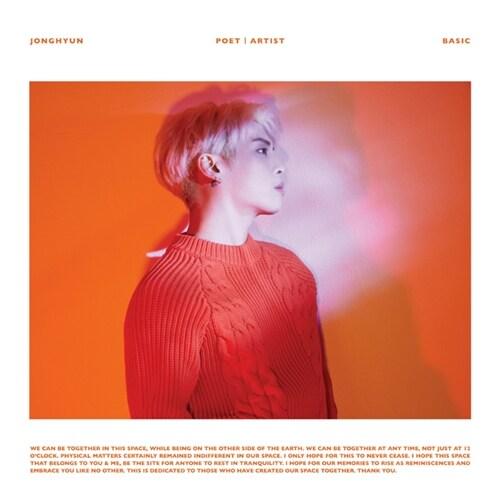 종현 - Poet l Artist