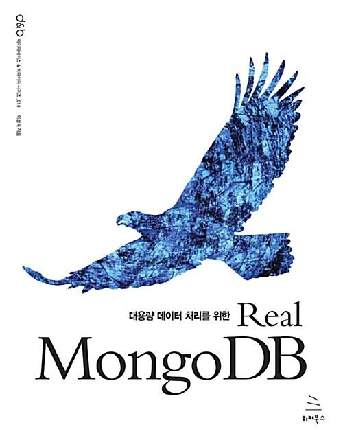 Real Mongo DB