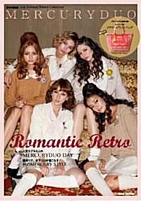 MERCURYDUO 2011 Autumn/Winter Collection (e-MOOK) (大型本)