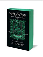 Harry Potter and the Chamber of Secrets - Slytherin Edition (Paperback)