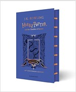 Harry Potter and the Chamber of Secrets - Ravenclaw Edition (Hardcover, 영국판)