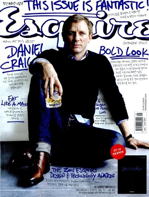 에스콰이어 Esquire 2011.10