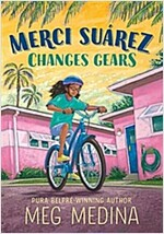 Merci Suarez Changes Gears (Hardcover)