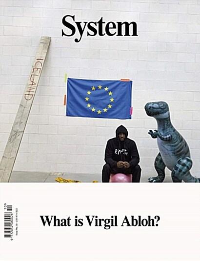System Magazine (반년간 영국판): 2018년 No.10 (표지 랜덤)