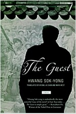 The Guest (Paperback)