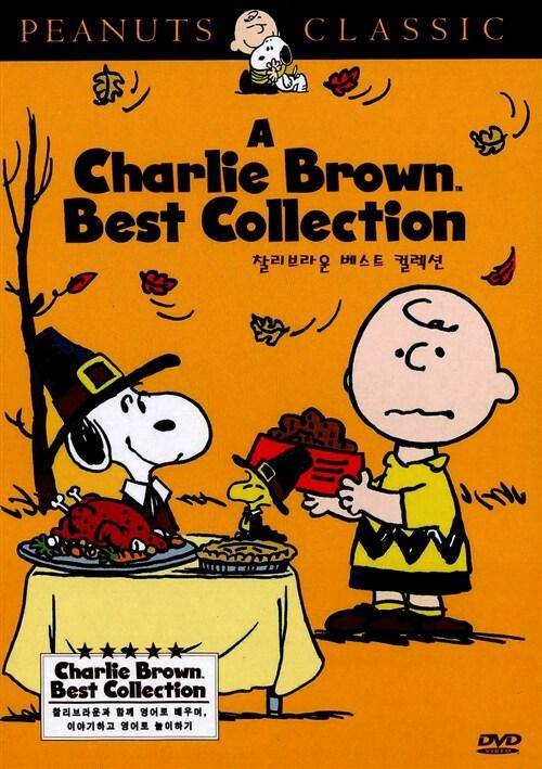 찰리 브라운 베스트 컬렉션 (5disc)
