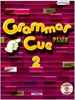 Grammar Cue Plus 2 (Student Book + CD + Workbook)