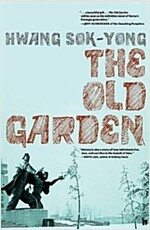 The Old Garden (Paperback)