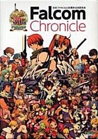 日本ファルコム30周年記念本 ~Falcom Chronicle~(假) (單行本)