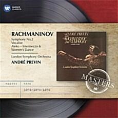 [수입] 라흐마니노프 : 교향곡 2번