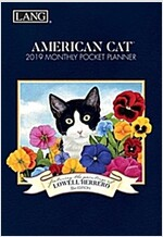 American Cat 2019 4.5 X 6.5 Monthly Pocket Planner (Desk)