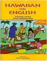 Hawaiian And English Cross-age Learning (Paperback)