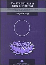 Chung: The Scriptures Won Buddhism (Hardcover)