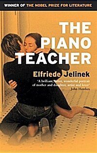The Piano Teacher (Paperback)