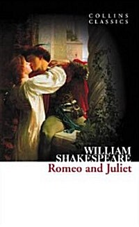 Romeo and Juliet (Paperback)