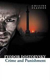 Crime and Punishment (Paperback)