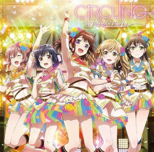 CiRCLING (CD)