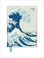 Hokusai Great Wave Pocket Diary 2019 (Diary, New ed)