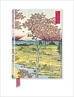 Utagawa Hiroshige - Twilight Hill Pocket Diary 2019 (Diary, New ed)