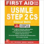 First Aid for the USMLE Step 2 CS (Paperback, 6th International)