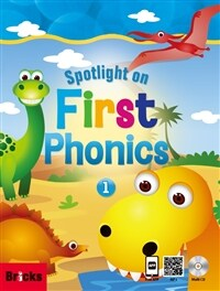Spotlight on First Phonics 1 세트 (Student Book + Story Book + CD 3장 + App)