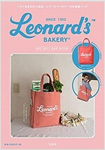 Leonard's BAKERY BIG DELI BAG BOOK (バラエティ) (大型本)