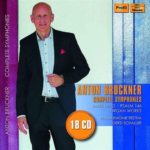 [수입] 브루크너 : 교향곡 전곡, 미사 3번, 시편 146편, 오르간 작품들 [18CD]