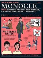 Monocle (월간 영국판): 2018년 03월호 (모노클 한국 특집/ 문재인 대통령과 김정숙 여사의 인터뷰 수록)