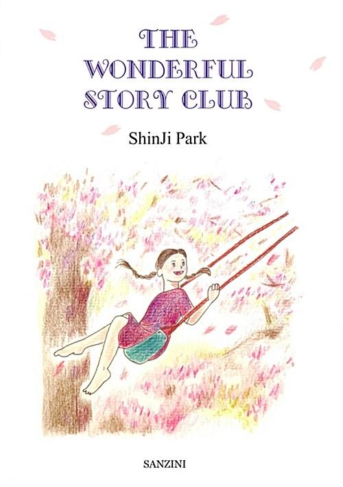 The Wonderful Story Club
